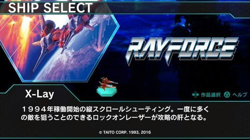 DARIUSBURST Chronicle Saviours_20160318191110.jpg