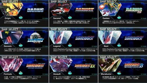 DARIUSBURST Chronicle Saviours_20160318191241a.jpg