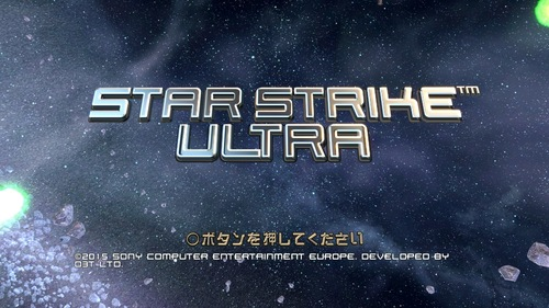 Star StrikeUltra_20150415004413.jpg